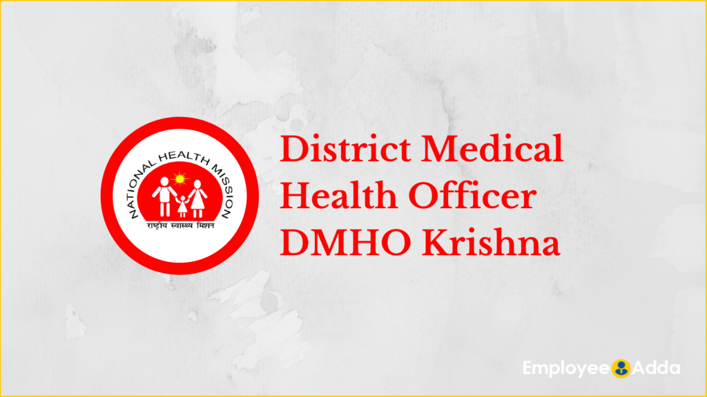 DMHO Krishna Recruitment