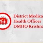 DMHO Krishna Recruitment