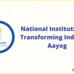 NITI Aayog Recruitment